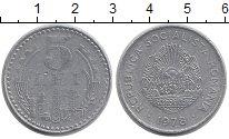 Изображение Монеты Румыния 5 лей 1978 Алюминий VF