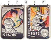Изображение Монеты Андорра 10 динерс 2008 Серебро Proof Пьер Август Ренуар