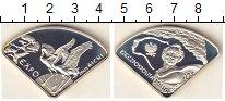 Монета Польша 10 злотых Серебро 2005 Proof