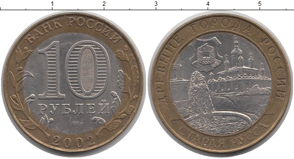 Заказать монеты биметалл приговор ст 222 ч 1 ук рф