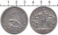 Изображение Монеты Пруссия 3 марки 1913 Серебро VF 100 лет победы над Ф