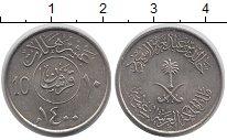Изображение Монеты Саудовская Аравия 10 халал 1979 Медно-никель UNC-
