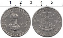 Изображение Монеты Филиппины 1 песо 1971 Медно-никель XF