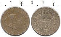 Изображение Монеты Филиппины 5 песо 2013 Латунь XF