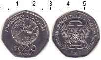 Изображение Монеты Сан-Томе и Принсипи 2000 добрас 1997 Медно-никель UNC-