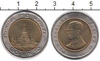 Изображение Монеты Таиланд 10 бат 1994 Биметалл UNC