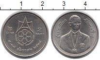 Изображение Монеты Таиланд 2 бата 1985 Медно-никель UNC 13 игры Юго-Восточно