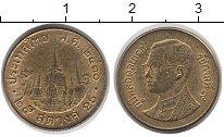 Изображение Монеты Таиланд 25 сатанг 1987 Латунь UNC Рама IX