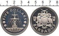 Изображение Монеты Барбадос 5 долларов 1974 Медно-никель Proof