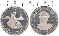 Изображение Монеты Лесото 10 малоти 1976 Серебро Proof