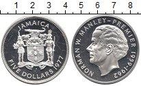Изображение Монеты Ямайка 5 долларов 1977 Серебро Proof Норман Манли