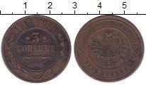 Изображение Монеты 1894 – 1917 Николай II 3 копейки 1914 Медь XF СПБ