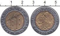 Изображение Монеты Сан-Марино 500 лир 1992 Биметалл UNC-