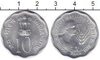 Изображение Монеты Индия 10 пайс 1975 Алюминий UNC-