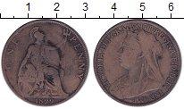 Скупка монет таганская асц центр логистики