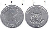Изображение Монеты Конго 1 ликута 1967 Алюминий XF+