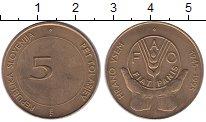 Изображение Монеты Словения 5 толаров 1995 Латунь UNC ФАО