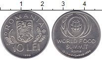 Изображение Монеты Румыния 10 лей 1996 Медно-никель UNC