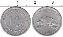 Изображение Монеты Конго 10 сентим 1967 Алюминий VF