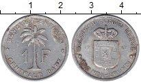 Изображение Монеты Бельгийское Конго 1 франк 1967 Алюминий XF-