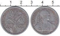 Изображение Монеты Индокитай 20 центов 1945 Алюминий XF-