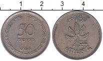 Изображение Монеты Израиль Израиль 1954 Медно-никель XF
