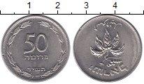 Изображение Монеты Израиль 50 прут 1954 Медно-никель UNC-