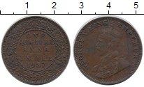 Изображение Монеты Индия 1/4 анны 1927 Бронза XF