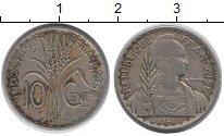Изображение Монеты Индокитай 10 центов 1941 Алюминий XF