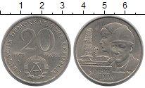 Изображение Монеты ГДР 20 марок 1979 Медно-никель UNC