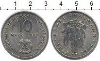 Изображение Монеты ГДР 10 марок 1986 Медно-никель UNC