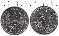 Изображение Монеты Гвинея-Бисау 2000 песо 1995 Медно-никель UNC 50  лет  ФАО.