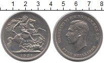 Изображение Монеты Великобритания 1 крона 1951 Медно-никель UNC