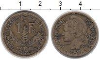 Изображение Монеты Того 1 франк 1924 Латунь XF-