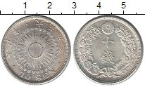 Изображение Монеты Япония Япония 1916 Серебро UNC-