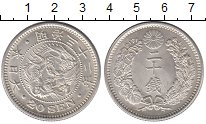Изображение Монеты Япония 20 сен 1899 Серебро UNC- Муцухито