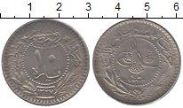Изображение Монеты Турция 10 пар 1916 Медно-никель XF