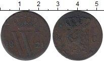 Изображение Монеты Нидерланды 1/2 цента 1821 Медь VF