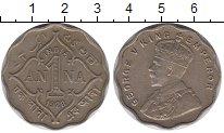 Изображение Монеты Индия 1 анна 1928 Медно-никель XF