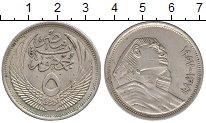 Изображение Монеты Египет 5 пиастров 1957 Серебро XF Сфинкс.