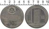 Изображение Монеты ГДР 10 марок 1989 Медно-никель UNC