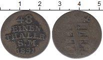Изображение Монеты Германия Саксен-Веймар-Эйзенах 1/48 талера 1831 Серебро VF