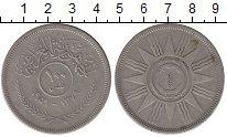 Изображение Монеты Ирак 100 филс 1959 Серебро XF-