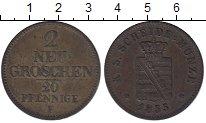 Изображение Монеты Германия Саксония 2 гроша 1855 Серебро XF-