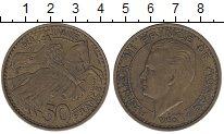 Изображение Монеты Монако 50 франков 1950 Латунь XF-