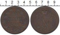 Изображение Монеты 1894 – 1917 Николай II 10 пенни 1899 Медь XF