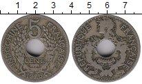 Изображение Монеты Индокитай 5 центов 1925 Медно-никель XF-