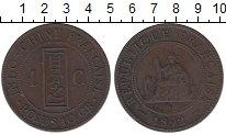 Изображение Монеты Индокитай 1 цент 1892 Бронза XF