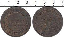 Изображение Монеты 1894 – 1917 Николай II 1 копейка 1897 Медь XF