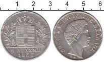 Изображение Монеты Греция 1/2 драхмы 1833 Серебро XF Отон